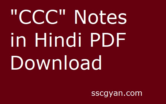 CCC Notes in Hindi PDF Download