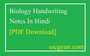 Biology Handwriting Notes