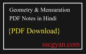 Geometry & Mensuration PDF Notes