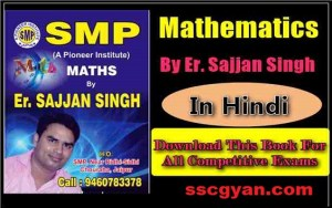Mathematics By Sajjan Singh
