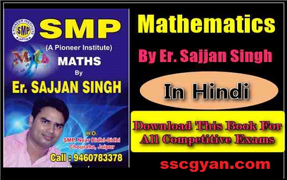 Mathematics By Sajjan Singh