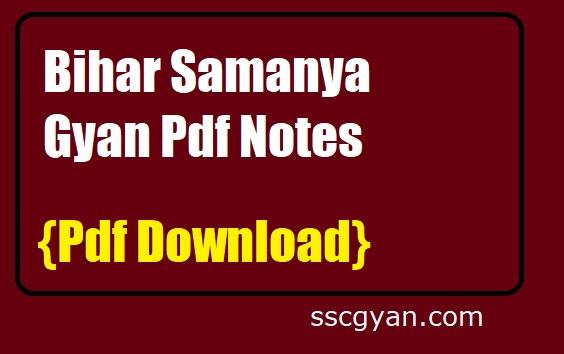 Bihar Samanya Gyan Pdf Notes