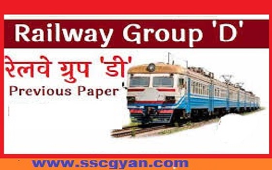 RRB Group D Previous Paper