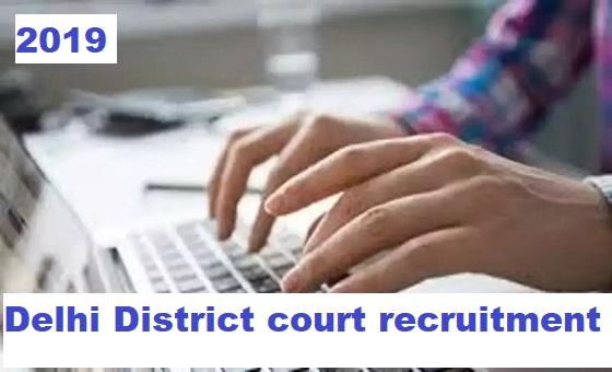 Delhi District court recruitment