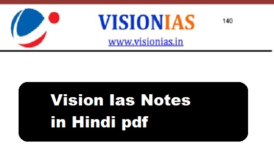 Vision Ias Notes in Hindi pdf Free Download