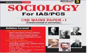 fundamentals of sociology by vikash ranjan pdf