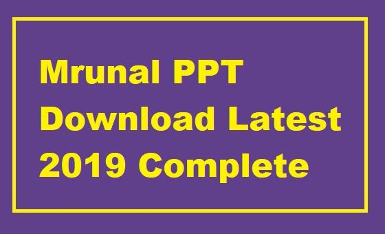 Mrunal PPT Download Latest