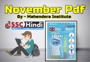 November Current Affairs Pdf In Hindi : Mahendera [MICA]