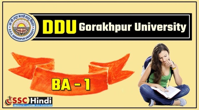 Gorakhpur-University-DDU-BA-First-Year-Result-2018