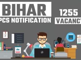 bihar-pcs-bharti-2018