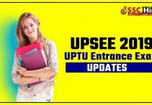 UPSEE-2019-UPTU-AKTU
