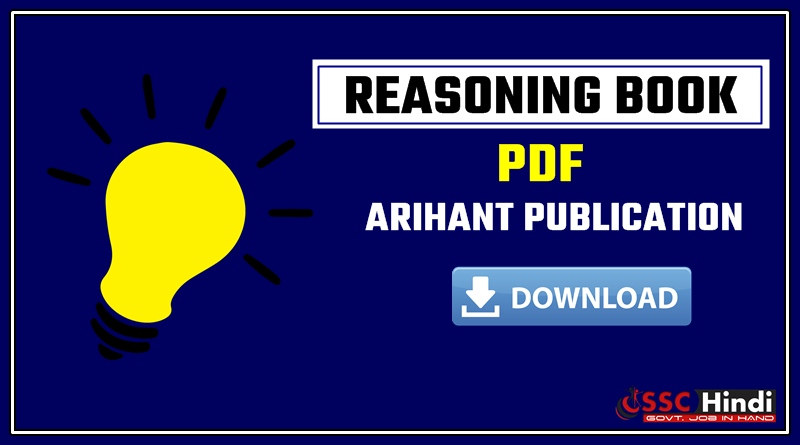 Blood Relation Reasoning Questions With Answers In Hindi Pdf