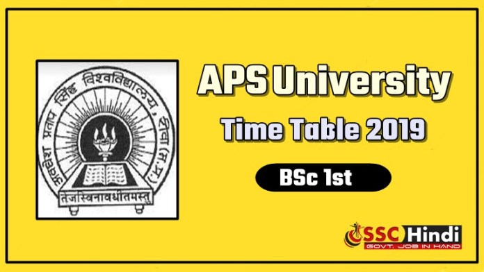 APS University Rewa BSc 1st Year Time Table 2019