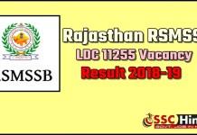 Rajasthan RSMSSB LDC, JA 11255 Vacancy Pre Exam Result 2018-19