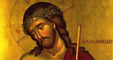FEB 27 – APR 15: THE 40 DAY GREAT FAST – PRESANCTIFIED LITURGIES, CONFESSIONS, TYPIKA & LENTEN READINGS