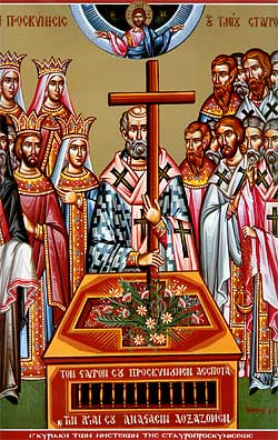 MAR 18 & 19: 3RD SUNDAY OF THE GREAT FAST – VENERATION OF THE CROSS