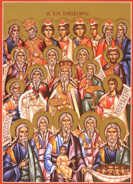 DEC 10 & 11: SUNDAY OF THE HOLY FOREFATHERS