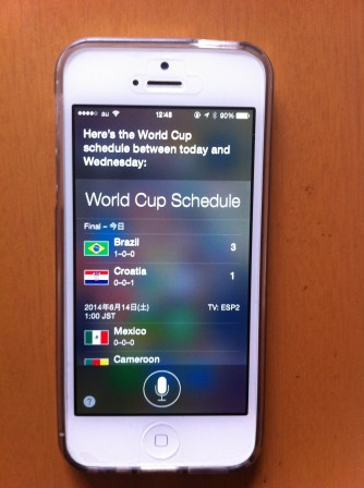 What is the World Cup's Schedule?