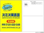 PostCard 002