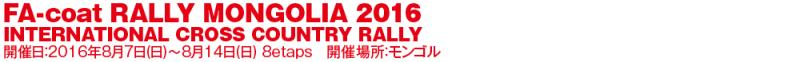20160215_calendarbase_10