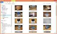 SkyDrive(OneDrive)はデスクトップと統合されています