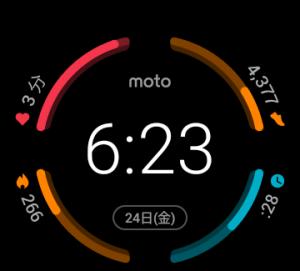 Moto 360 Sportの画面キャプチャ