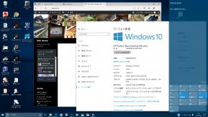 Windows 10 Creators Update(バージョン1703、ビルド15063.13 )のデスクトップ