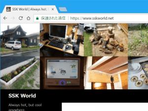Chromeで見た https://www.sskworld.net/