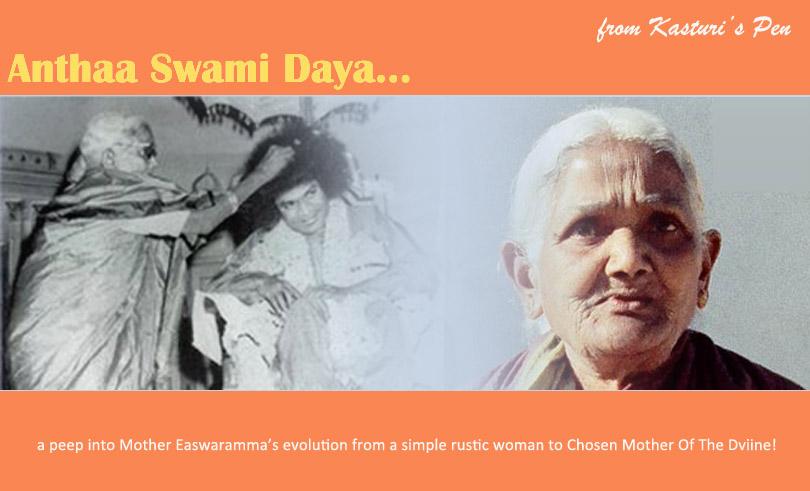 anthaaswamidaya2012.jpg