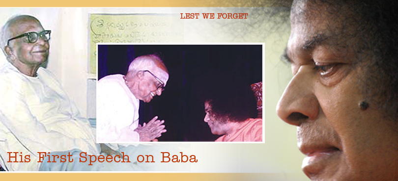 His First Speech on Baba