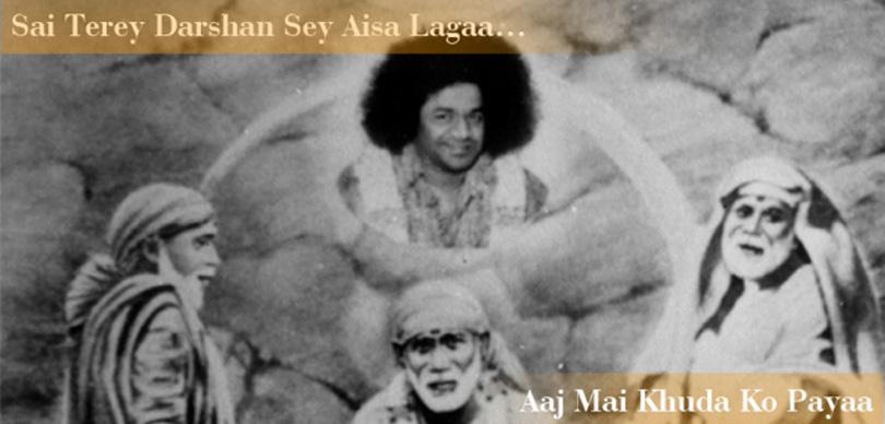 Sai Terey Darshan Sey Aisa LagaaAaj Mainey Khuda Ko Payaa