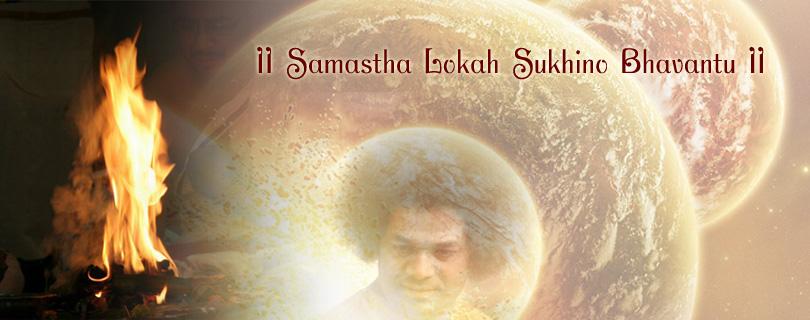 A Cosmic Presentation – Samastha Lokaah Sukhino Bhavantu…