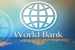مصر تستلم الشريحة الثانية من قرض البنك الدولي