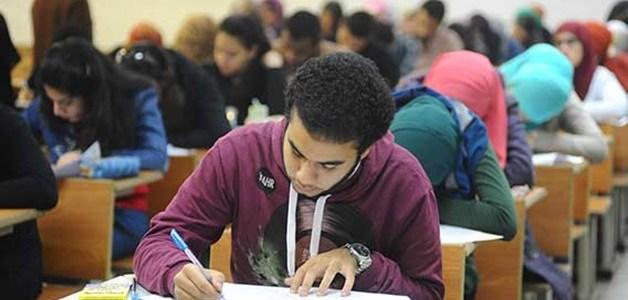 إمتحانات الثانوية العامة في شكل كراسة ( بوكليت)