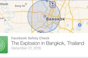 فيس بوك تفعل ميزة التحقق من السلامة لتجنب الأخبار الوهمية
