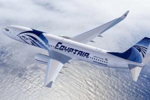 مصر للطيران تطلق رحلات بـ650 جنيها للغردقة والأقصر و شرم