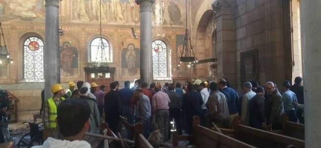الخارجية تدين بيان العفو الدولية ورايتس ووتش بشأن تفجير الكنيسة
