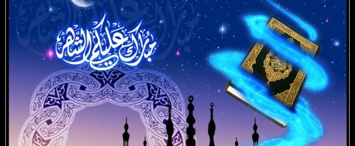 أسئلة هامة خلال شهر رمضان الكريم مع بعض العادات