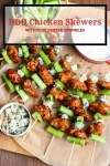 Super simple appetizer or snack to make for a party!