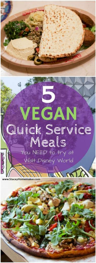 If you're vegan and you're planning a trip to WDW, you need this list of 5 vegan quick service meals at Disney World. Eating vegan at Walt isn't hard or expensive, you just need to know where to look!