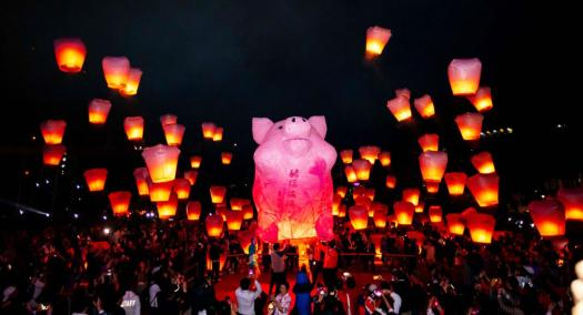 Year of the pig sky lantern festival in Pingxi, Taiwan