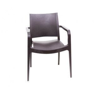 Aruba Arm Chair