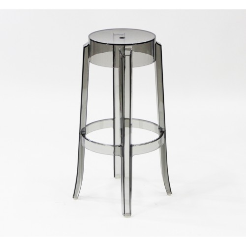 Molded Contemporary Barstool