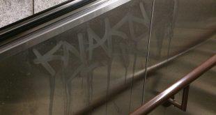 Ätzende Echting Graffiti in U-Bahn