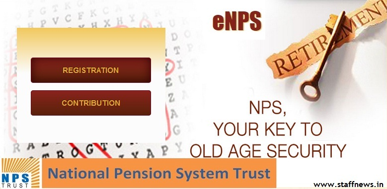 eNPS for Government – A New On-boarding feature to ease the process of Registration by Government Sector Subscribers