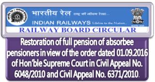 railway-board-order
