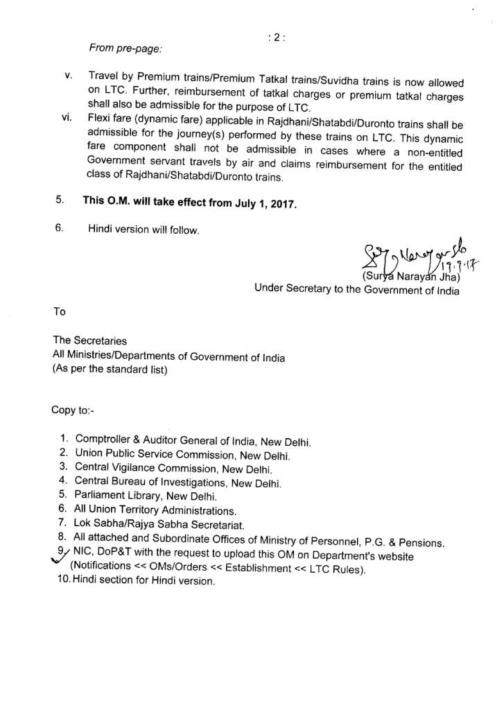 ltc-travel-entitlement-in-7th-cpc-dopt-order-page1