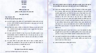 future-pay-commission-hindi-updates