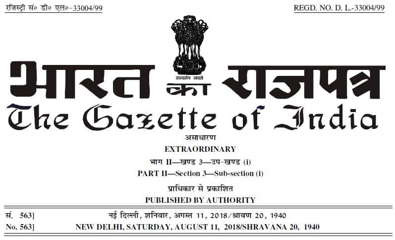 gazette-notification-no-gsr-767-e