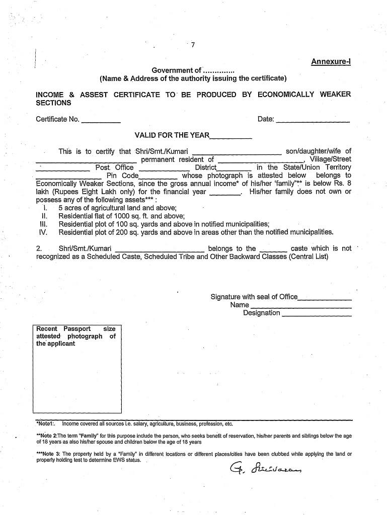 ews-reservation-format-income-asset-certificate